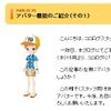 Ashiarase_avatar_2