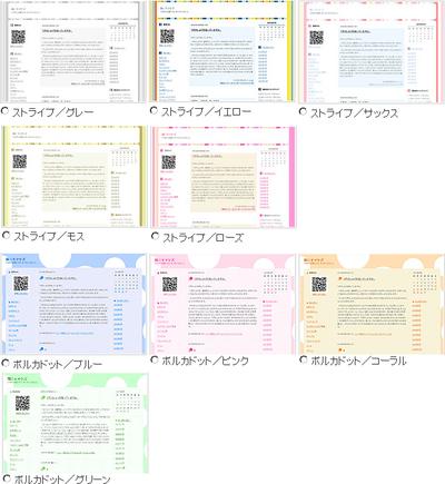 20100422design