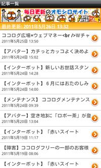 Device2