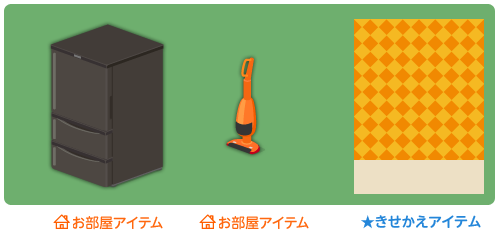 冷蔵庫ブラック・スティック掃除機オレンジ・背景:市松マンゴーラテ