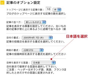 date_language