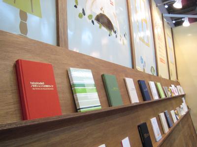 Bookfair08_2