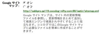 C080902i