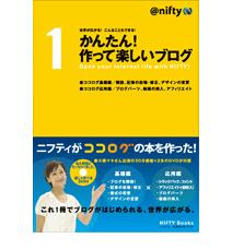 Books_shosai01