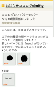 20100807133124