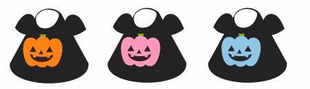 黒Tシャツ かぼちゃ(橙)&(桃)&(青)