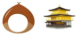 栗のかぶり物&頭のせ金閣寺