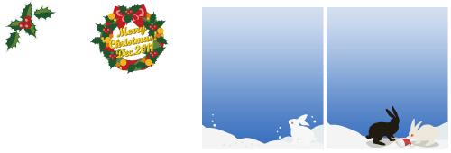 フレーム:ヒイラギ、クリスマスリース、雪うさぎ、クリスマスうさぎ