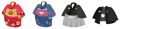 着物 赤&着物 青&袴セット 黒&羽織 黒