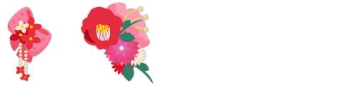 和風髪飾り 椿&和風髪飾り 小花リボン