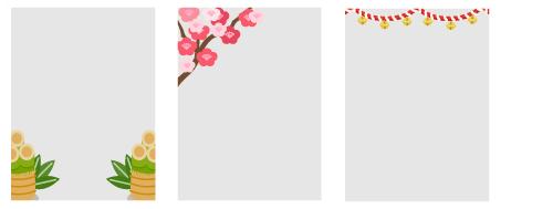 門松フレーム&梅の花フレーム&鈴つき紅白縄フレーム
