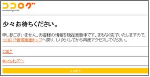 Usermove_mb