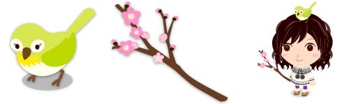 頭のせうぐいす&梅の枝