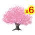 桜の木 濃いピンク ×6