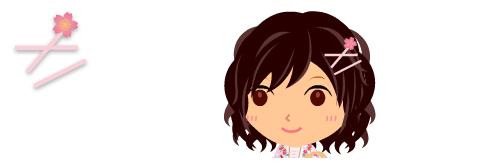 桜ヘアピン