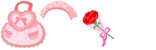 エプロン(ハート)、三角巾(ハート) 、カーネーション