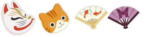 狐のお面・猫のお面、扇子金魚・扇子 紫蝶