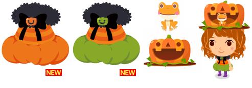 かぼちゃワンピオレンジ、カボチャワンピグリーン、頭のせカエル(ハロウィン)、巨大かぼちゃ帽