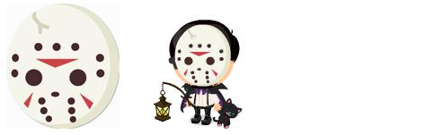 恐怖のホッケーマスク