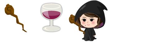 魔女の杖、ワイングラス赤