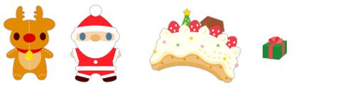 ぬいぐるみ(トナカイ)、ぬいぐるみ(サンタ)クリスマスケーキ帽、クリスマスプレゼント