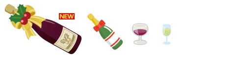 赤ワインボトル、シャンパン、ワイングラス赤・シャンパングラス