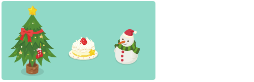 ツリー小、クリスマスケーキ中、雪だるまミニ