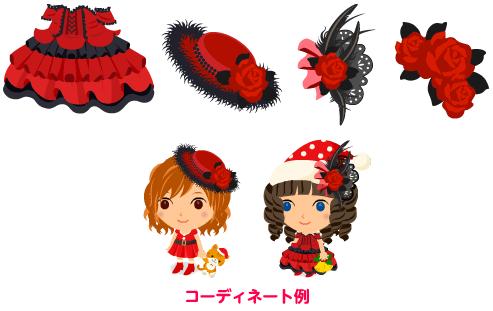舞踏会ドレス 赤・舞踏会エレガント帽・黒バラの髪飾り 赤・バラの髪飾り 赤