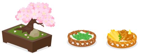 盆栽桜・居酒屋枝豆・唐揚ポテト盛り合わせ