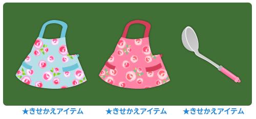 エプロンサックスローズ・エプロンコーラルローズ・お玉ピンク