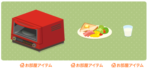 オーブンレンジレッド・朝食プレート・タンブラーミルク