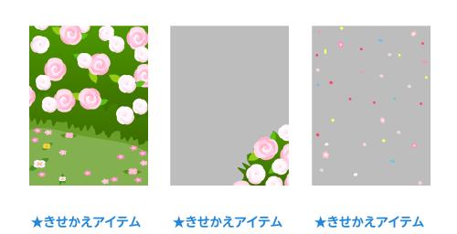 背景:薔薇庭園・薔薇植え込みフレーム・紙吹雪フレーム
