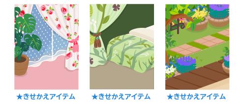 背景:ローズカーテン・背景:リーフカーテン・背景:初夏の庭