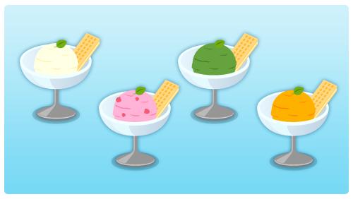 アイスクリームバニラ・アイスクリーム苺・アイスクリーム抹茶・アイスクリームマンゴー