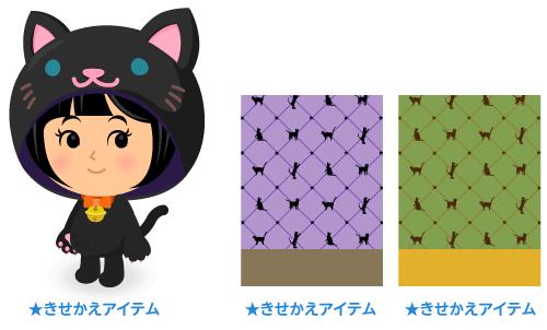 黒猫着ぐるみ・背景:黒猫のダンス紫・背景:黒猫のダンス緑