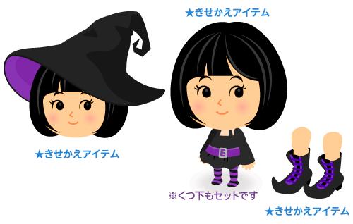 魔女ハット紫・魔女ドレスミニ紫・魔女ブーツ紫