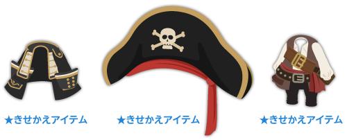 海賊コート 黒・海賊帽 黒・海賊の服