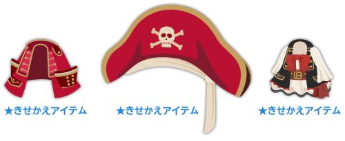 海賊コート ローズ・海賊帽 ローズ・海賊ワンピ