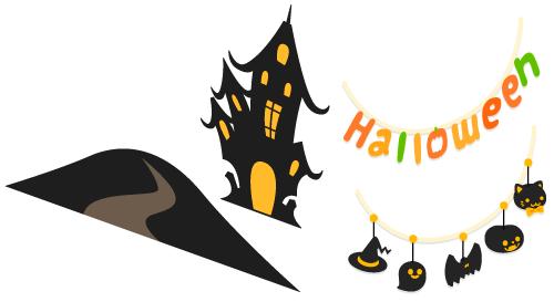 ウォールデコ洋館・ウォールデコ丘・ガーランド色つき英字・ガーランドかぼちゃ黒