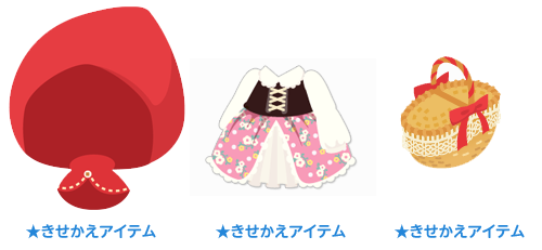 赤ずきん・花柄カントリーワンピ・ピクニックバスケット