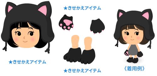 黒猫帽子・黒猫手袋・黒猫ソックス