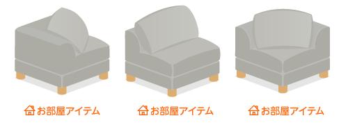 ユニットソファ灰サイド・ユニットソファ灰肘なし・ユニットソファ灰角