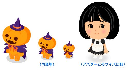 かぼちゃ人形紫大・かぼちゃ人形紫・かぼちゃ人形紫小