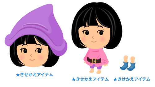 森の小人帽子紫・森の小人セット桃・森の小人ブーツ青