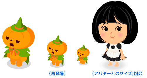 かぼちゃ人形緑大・かぼちゃ人形緑・かぼちゃ人形緑小