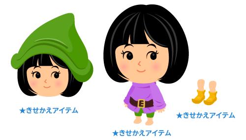 森の小人帽子緑・森の小人セット紫・森の小人ブーツ黄
