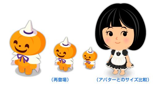 かぼちゃ人形ホワイト大・かぼちゃ人形ホワイト・かぼちゃ人形ホワイト小