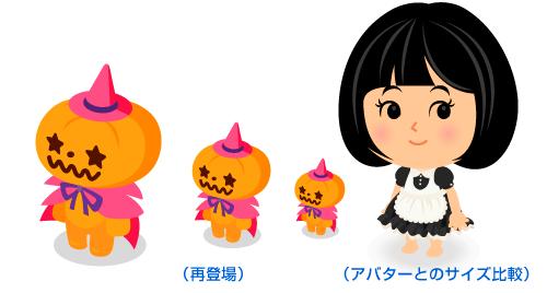 かぼちゃ人形ピンク大・かぼちゃ人形ピンク・かぼちゃ人形ピンク小