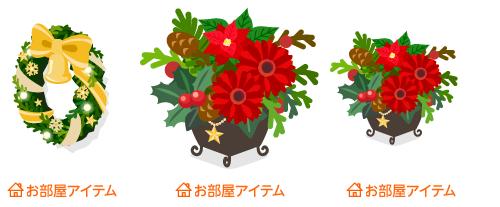 リースゴールド・ガーベラアレンジ大・ガーベラアレンジ小