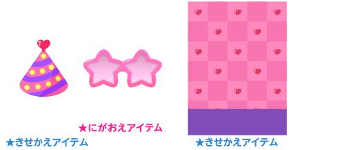 三角帽ピンクハート・星形サングラスピンク・背景:市松ピンクハート